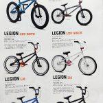 yuiの自転車を考える