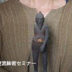 錬誠館で文化的セミナー&ライブに参加してきました