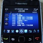 BlackBerry 9780テーマを変更