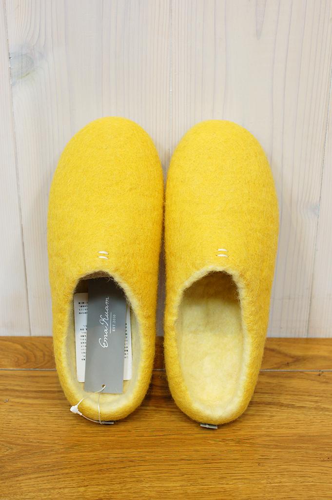 18AKU012-Yellow
