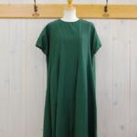 miho umezawa|C.C.L CLOTH panel flare dress -Green-