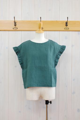 19S103-Green