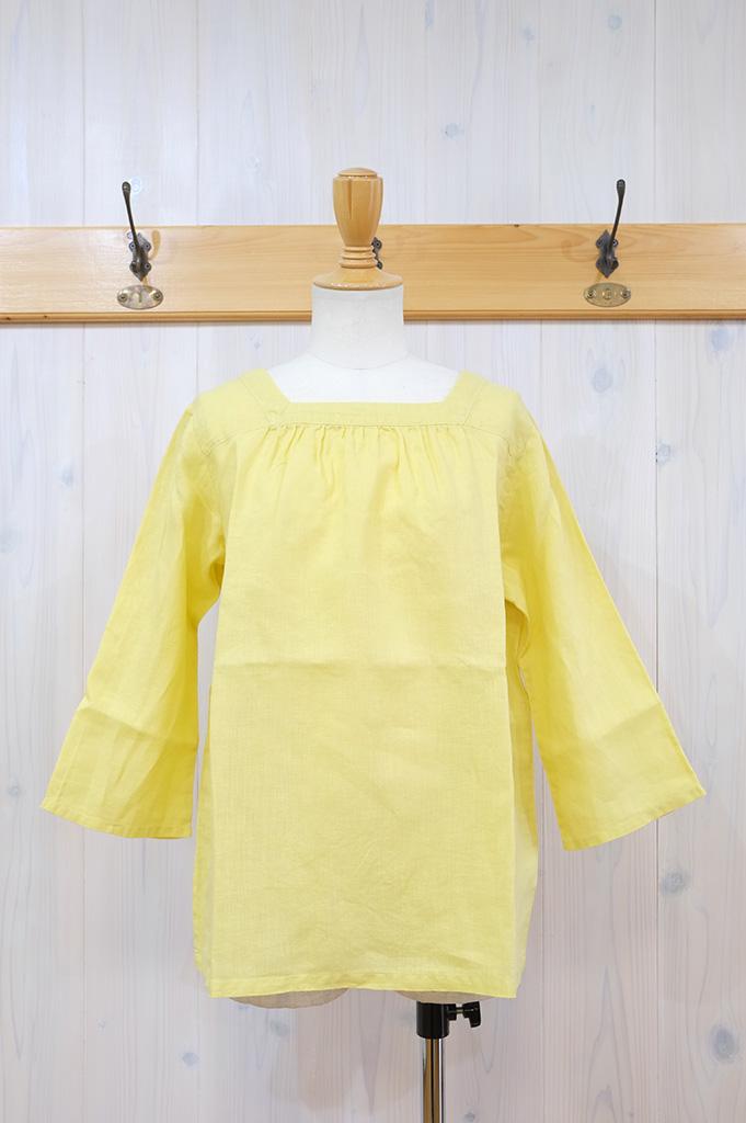 20-1459-Yellow