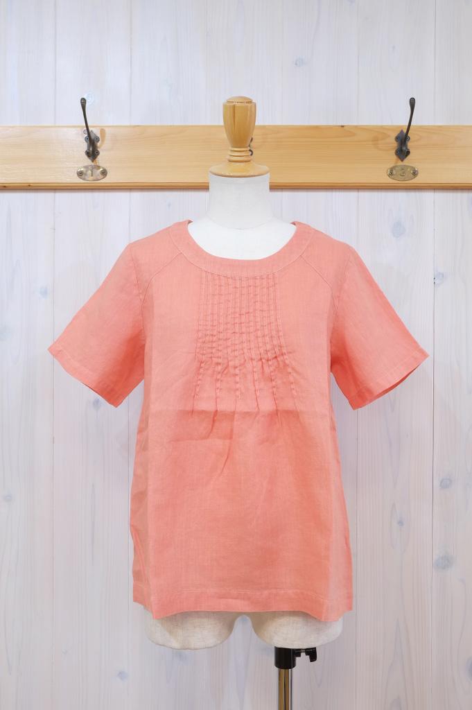 20-1460-Orange