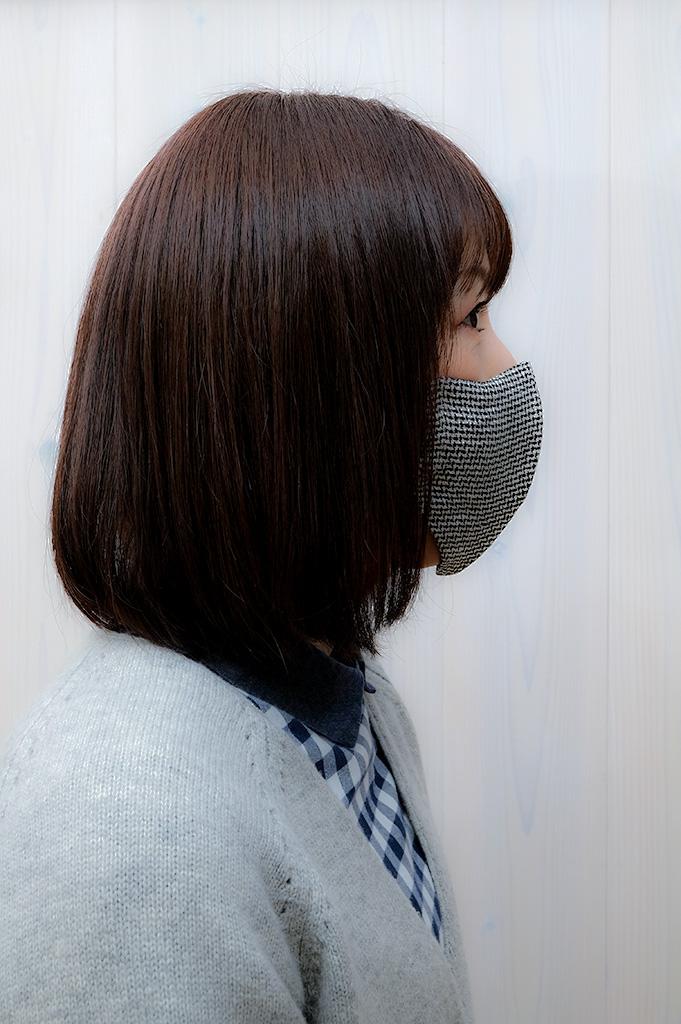20-mask-chidori