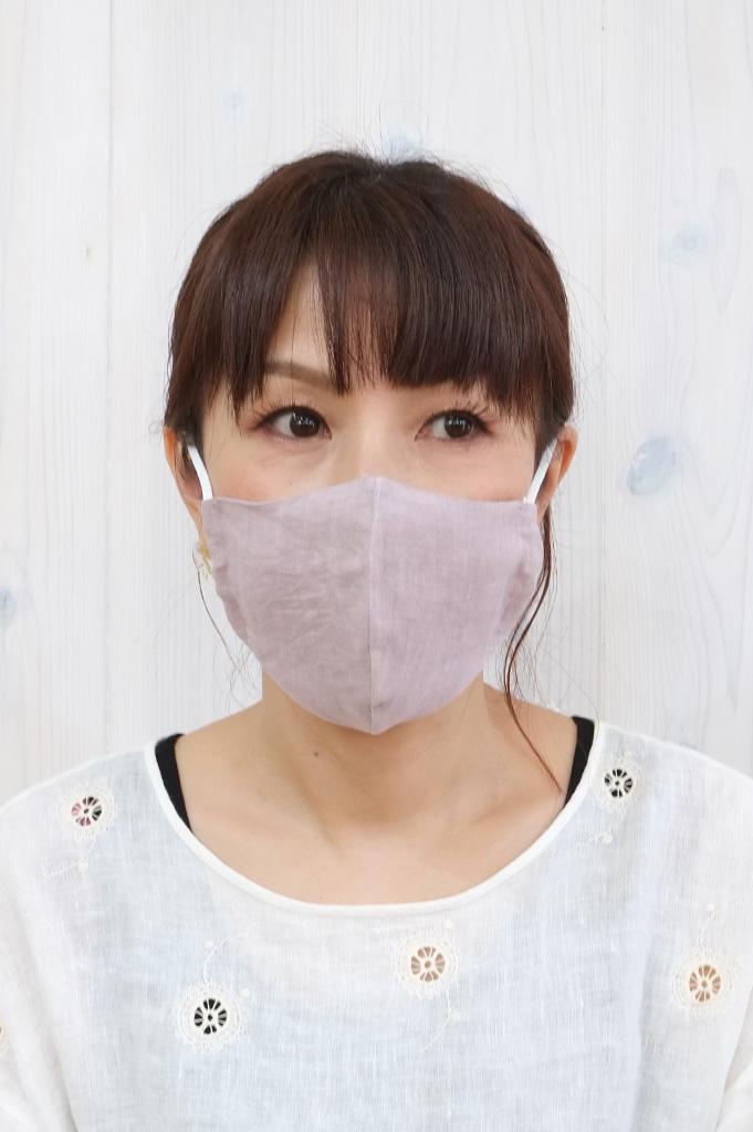 20-mask-pink