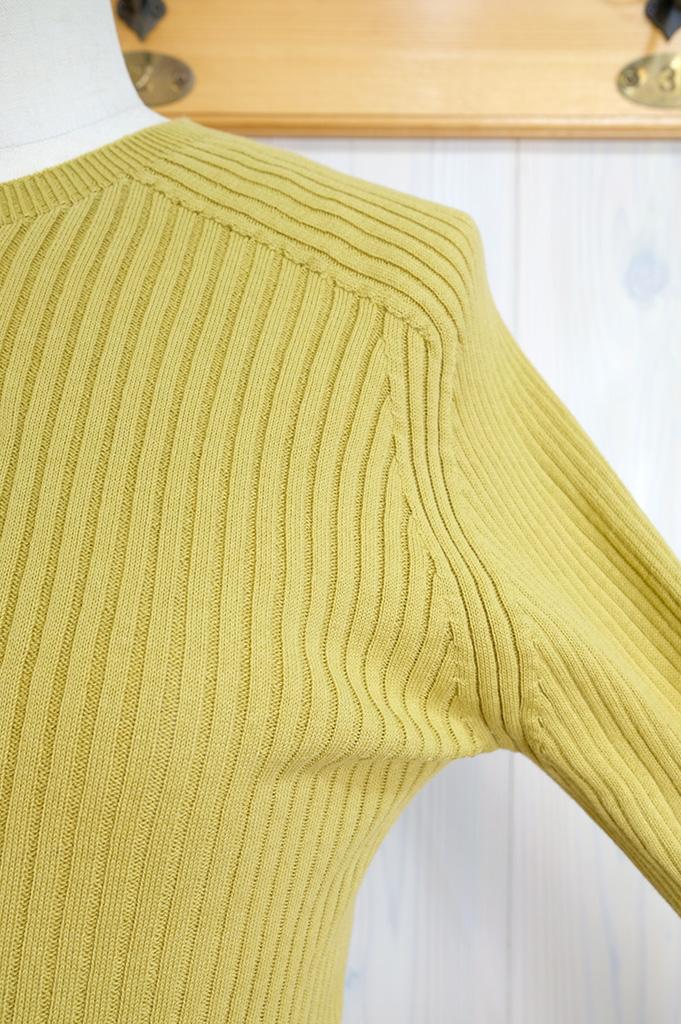 NKPO-1417C-Yellow