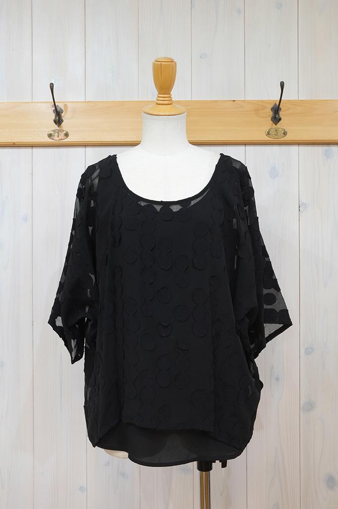 26C020-Black