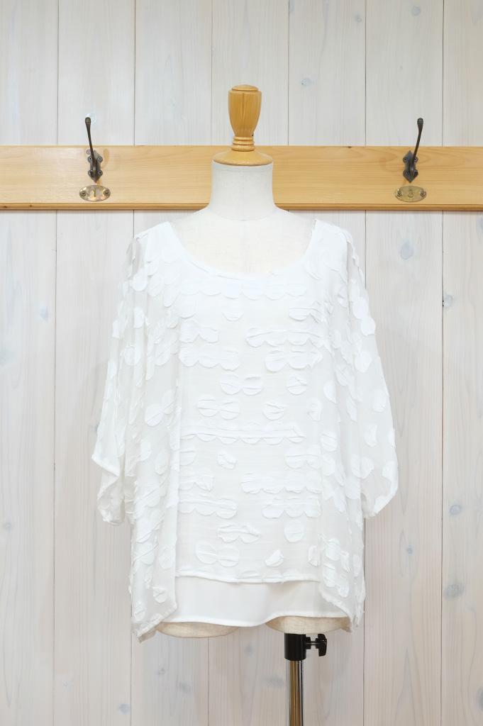 26C020-White