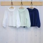 haupia|柔らかい衿、きれいな色、秋のはじまり。