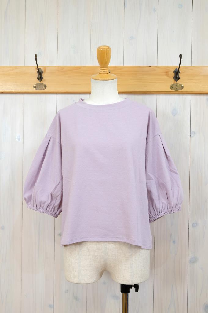 CSSP2319-0121-Lavender
