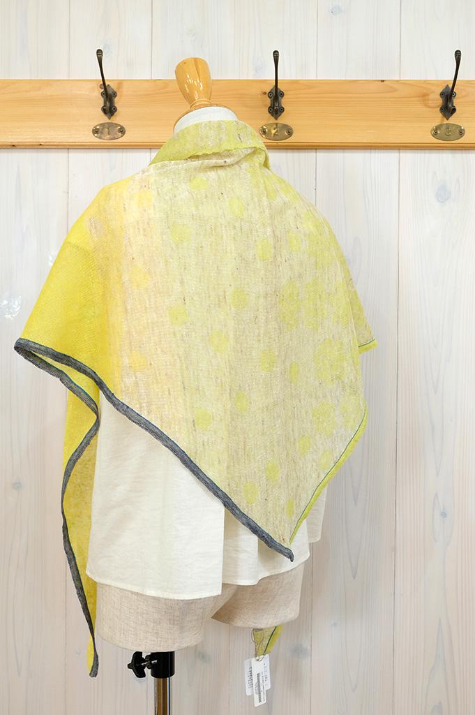 IM-1223B-Yellow