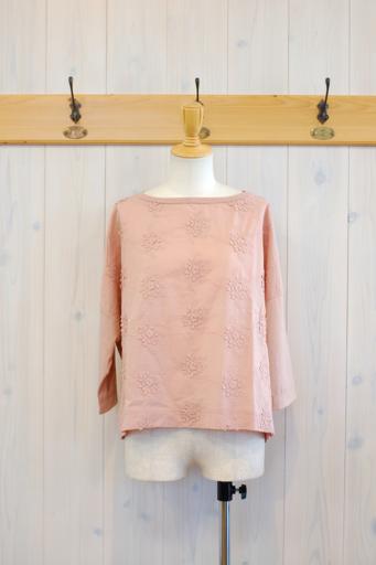 LKL17HBL1-Pink