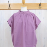 "KELEN|Embroidary Collar Blouse ""Notle"" -SmokePurple-"