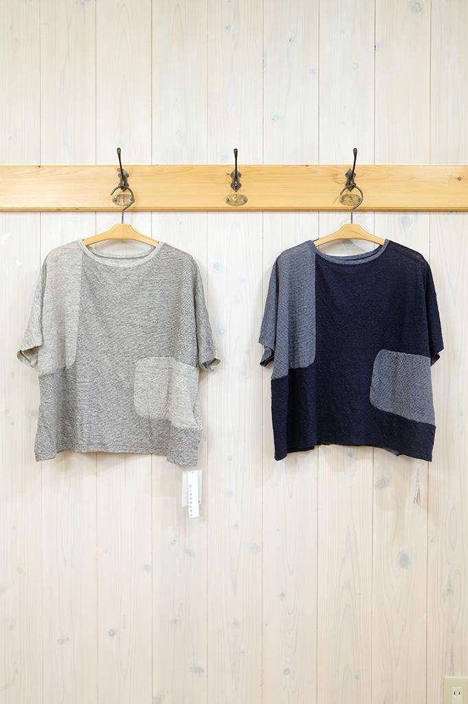 RK211-09205-Gray